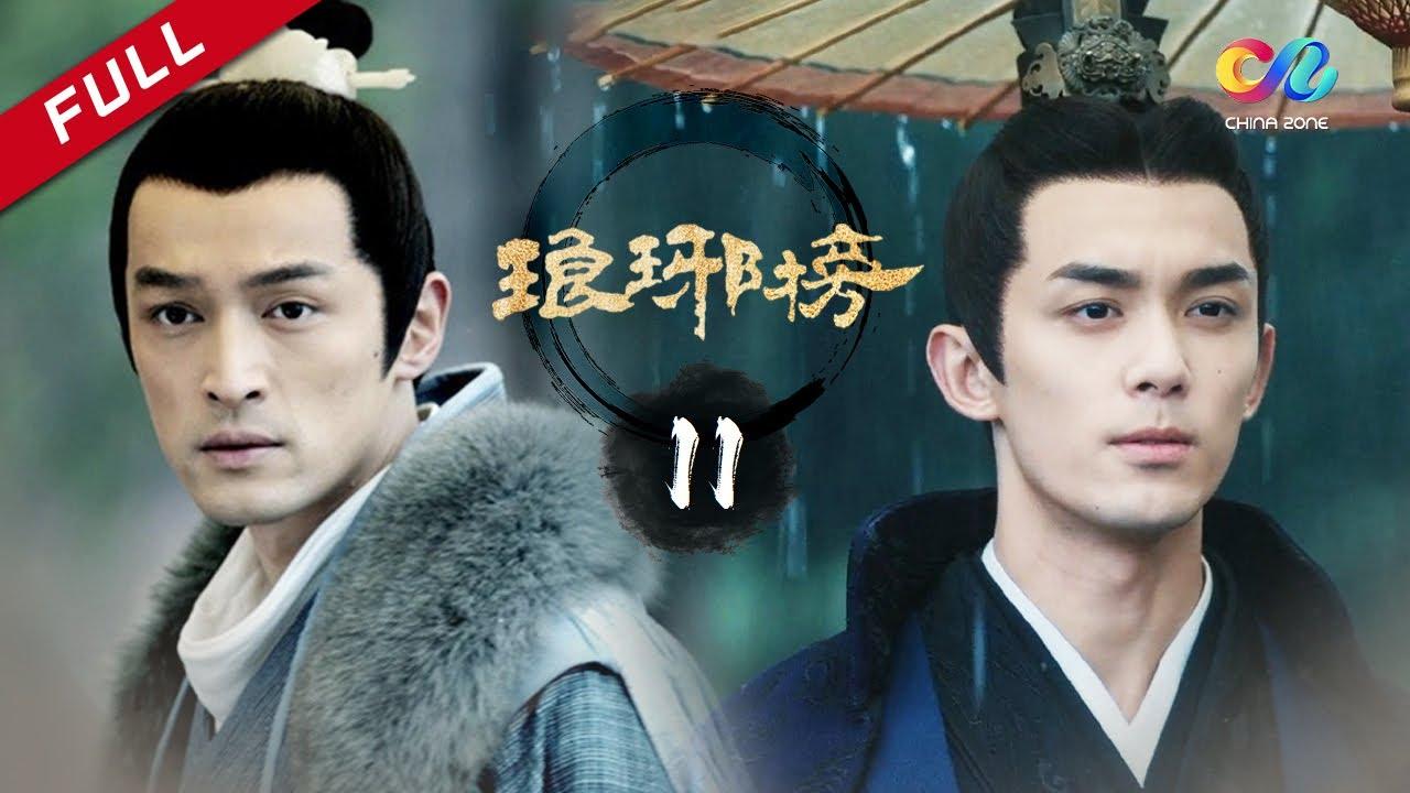 Download 【ENG SUB】《琅琊榜》第11集  Nirvana In Fire Ep11 【超清】 欢迎订阅China Zone (胡歌/王凯/吴磊/刘涛/刘敏涛)