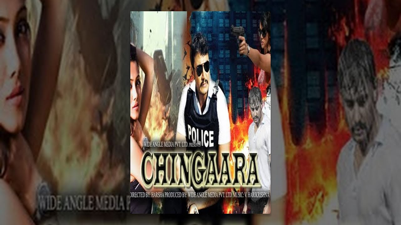 Chingaara 2016 HD waa flim hindi afsomali ah oo action kii u...