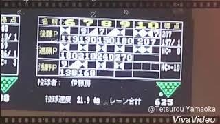 遠藤千枝プロ パーフェクト動画 ボウリング