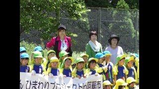 元女優の志穂美悦子さんが阿蘇市の保育園を訪問