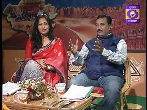 DD Rajasthan - Dharti Dhora Ri interview of Aditi Agarwal