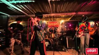 Helmetheads - อินสตาแกรม (INSTAGRAM) live in Yoksod [ยกซด บางแสน]