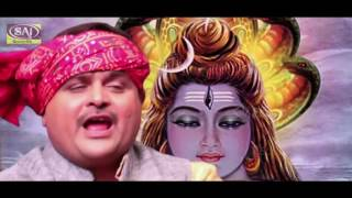 Bam Bam Bhole Damru Bole | बम बम भोले डमरू बोले । Shiv Bhajan Remix | Dharmendra Shukla Munna