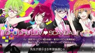 【Rejet】MARGINAL#4「CHU CHU LUV❤SCANDAL」