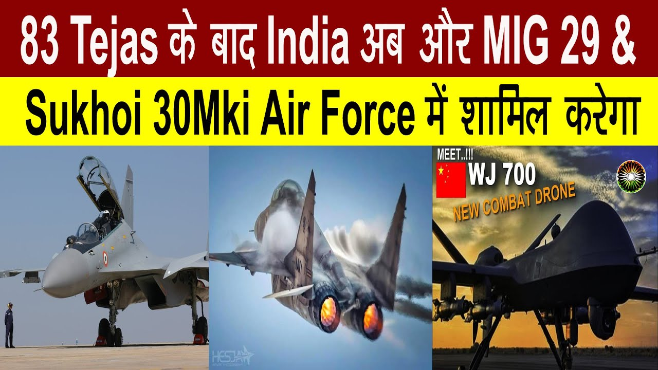 Download After Tejas India set to procure more Upgraded MiG-29 and Sukhoi fighter jets | china  Wj-700 Drone