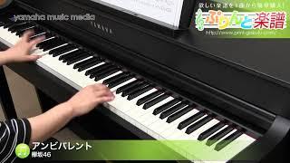 使用した楽譜はコチラ https://www.print-gakufu.com/score/detail/3614...