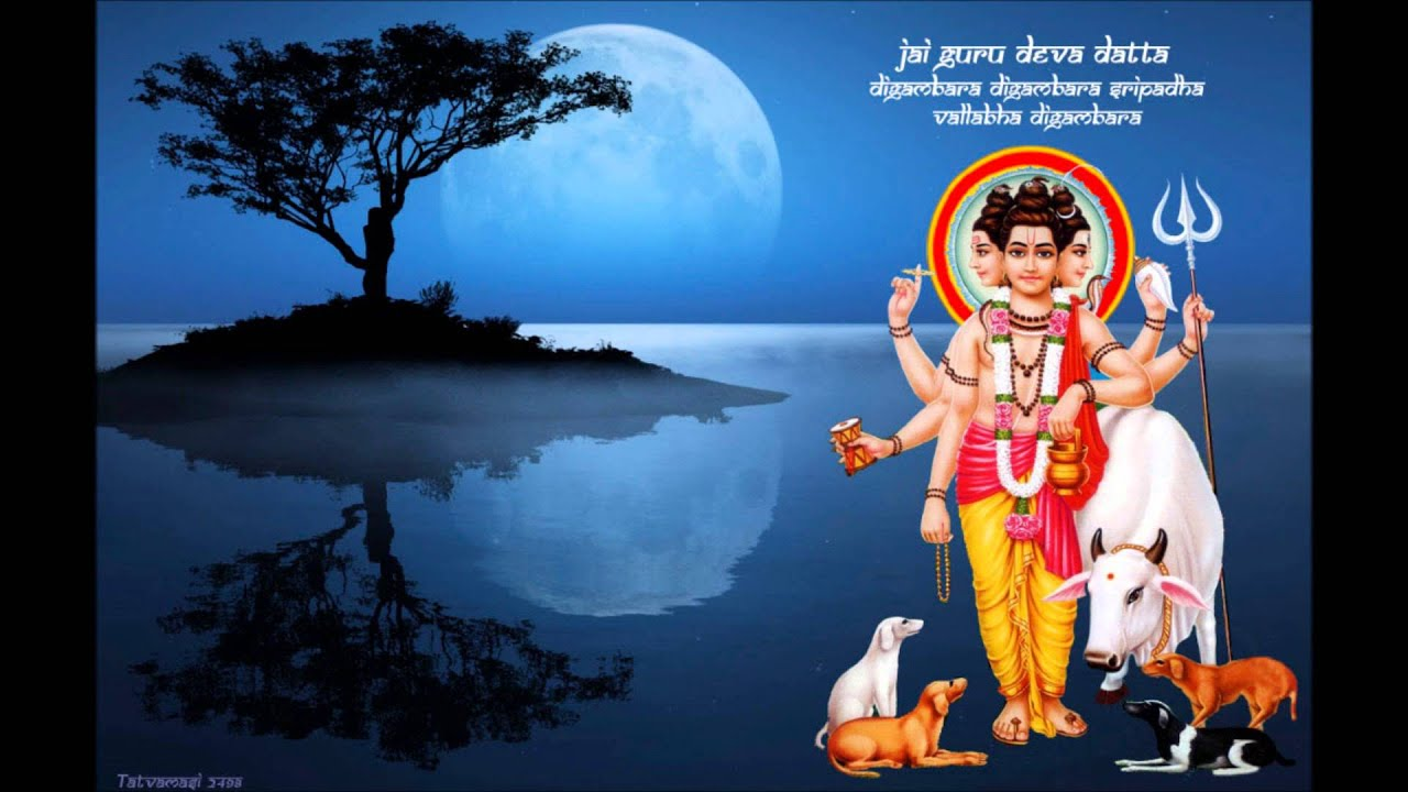 Sri Guru Dattatreya - DATTATREYA STOTRAM (with Lyrics)