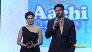 Srikanth addresses at the Face of Chennai 2015