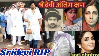 Pakistan React on Sridevi Biography in Hindi | Success Story | RIP | Bollywood | Passed Away | Death