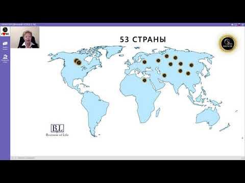 NAYUTA ШИКАРНЫЕ ВОЗМОЖНОСТИ С НАЮТА ДЛЯ ВСЕХ С Пузрина 03 03 20