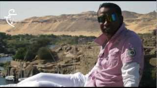 حصريا شاهد محمود شرقاوى فى اغنية اسوانية مكسرة الدنيا