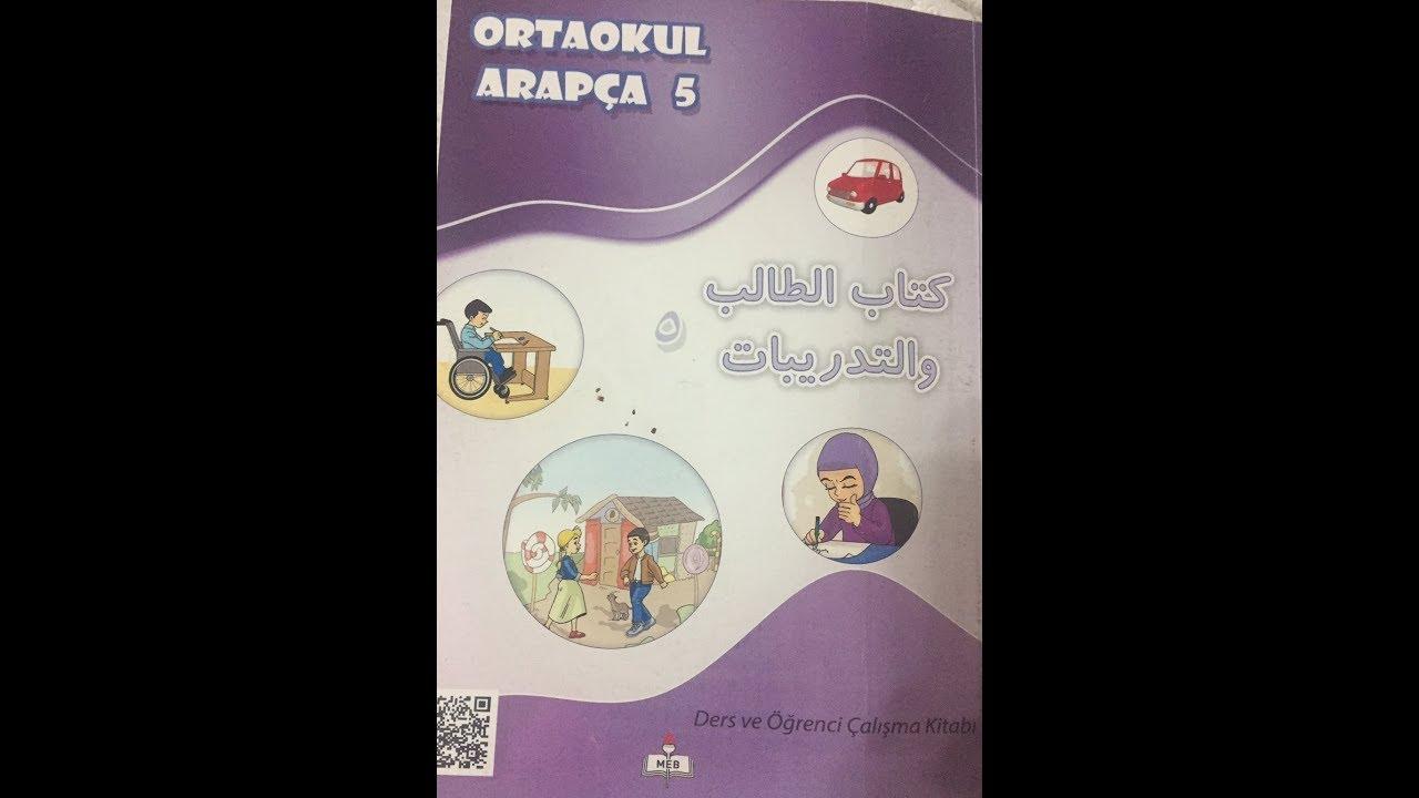 5 Sinif Arapca 3 Unite Metinler Meb Ders Kitabi Youtube