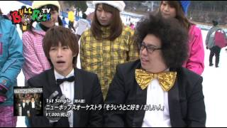 BULL ROCK TV 第五十九回放送 あらゆるインディーズシーンで活躍する方...