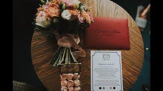 Свадьба Руслана и Анны 12.08.2017 г.