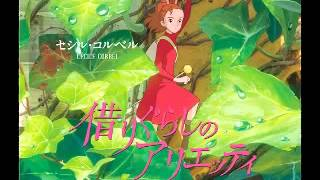 Gambar cover Arrietty's Song