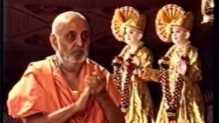 Обложка 1999 Shri Hari Jayanti 1