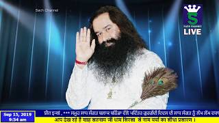 HD VIDEO ||  Sunday Naam Charcha Shah Satnam Ji Dham  || Sach Channel