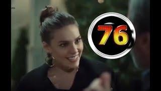 Невеста из Стамбула 76 серия на русском,турецкий сериал, дата выхода