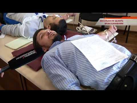 """Мусульмане массово сдают кровь для детей и бойцов АТО — """"Чрезвычайные новости"""", ICTV, 11.09.2015"""