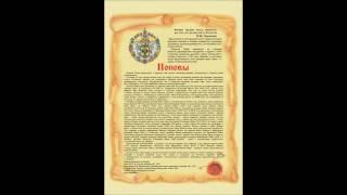 видео История происхождения фамилии