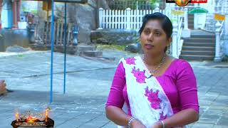 Purawatha Sirasa TV 19th March 2018 Thumbnail