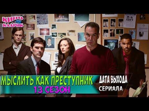 Мост (сериал, 4 сезона) — КиноПоиск