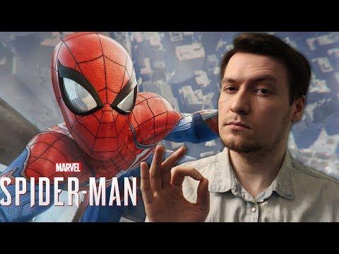 ОХРЕНИТЕЛЬНЫЙ ЧЕЛОВЕК-ПАУК? Обзор Spider-Man PS4 [2018]