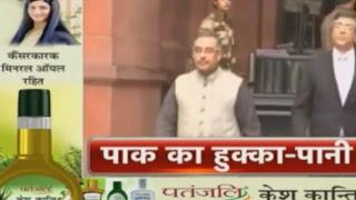 Live News In Hindi Today - AAJ TAK | NDTV India: Watch Live News In Hindi | हिंदी समाचार