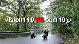 비전110 vs Scr…