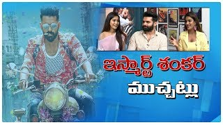 iSmart Shankar Movie Team Exclusive Interview | Ram Pothineni | Nidhhi Agerwal, Nabha Natesh | TV5