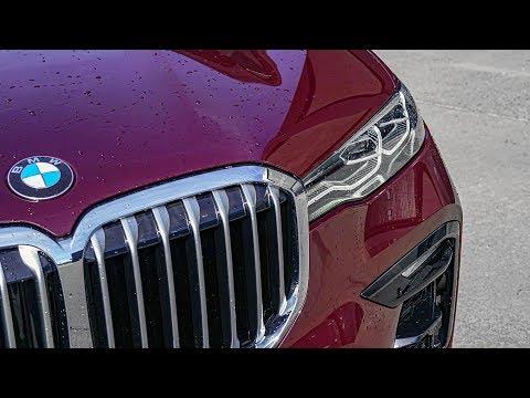2020-bmw-x7-xdrive40i-in-ametrin-metallic-color