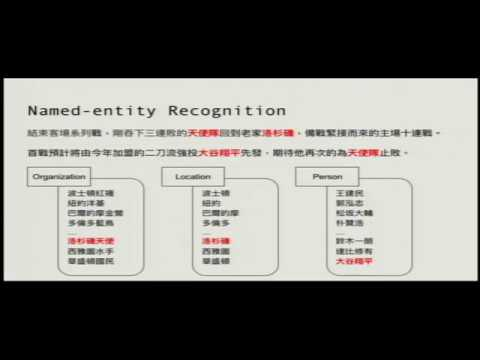 Image from 輿論分析量測電視劇觀看喜好的風向 Public Opinion Monitoring for TV Series – 魏聖倫 Kevin Wei – PyCon Taiwan 2018