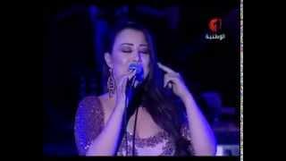 ميحانة ميحانة يسرا محنوش حفل مهرجان قرطاج 2013