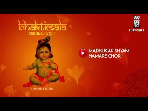 Madhukar Shyam Hamare Chor - Pandit Bhimsen Joshi
