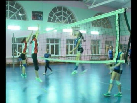 Волейбол   командная игра