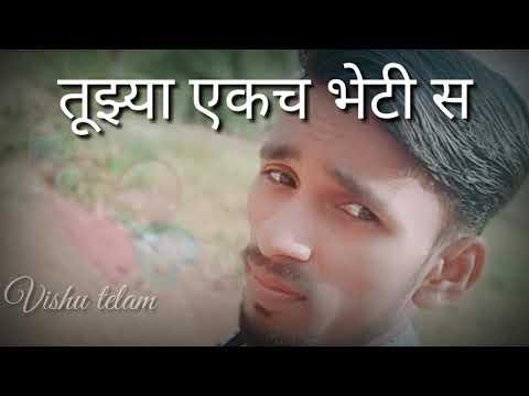 Mazya Premachya Full Pakhara2