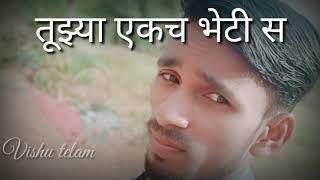 Mazya premachya full pakhara(2)
