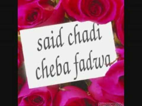 said chadi et cheba fadwa