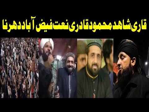 Qari Shahid Mahmood qadri in Islamabad Dharna  اسلام آباد فیض آباد(GAL VICH HOR AY)