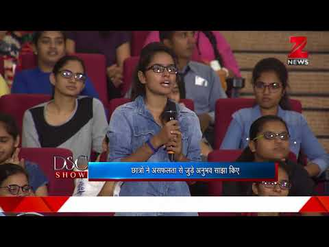 DSC Show: Dr. Subhash Chandra talks about relevance of hard work and luck for success