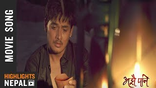 K Kura Kasle | Nepali Movie AJHAI PANI Song | Sudarshan Thapa, Puza Sharma, Aalok Nembang