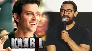 Aamir Khan PRAISES Hrithik Roshan's Kaabil Trailer - I Liked It Very Much