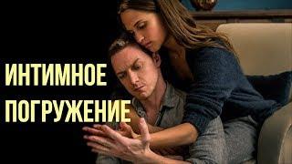 эротический момент из фильма