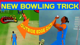 Wcc2 New Bowling Tricks | How to Take Wicket in Wcc2 | INSIDE EDGE OUT TRICKS