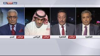 اليمن في 2016.. المحطات السياسية والعسكرية والإنسانية