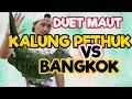 Mantap Duet Maut Suara Perkutut Kalung Pethuk Vs Bangkok  Mp3 - Mp4 Download