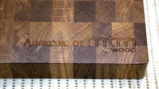 Engraved oak end grain cutting board