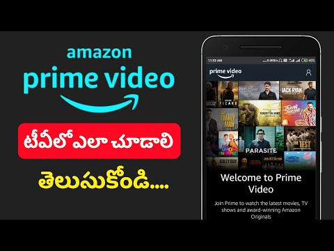 How To Watch Amazon Prime On Tv   How To Connect Amazon Prime On Smart Tv Telugu