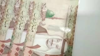 Saudi Arabia's money 2016