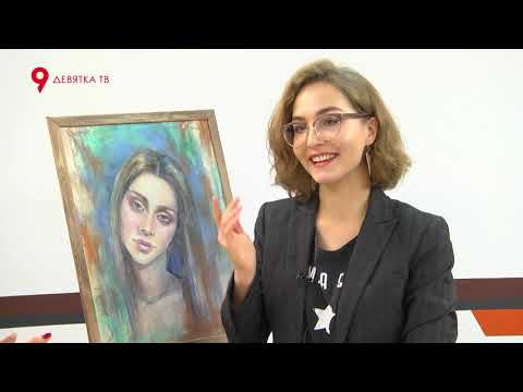 Гость - Ольга Гомзякова, художница.
